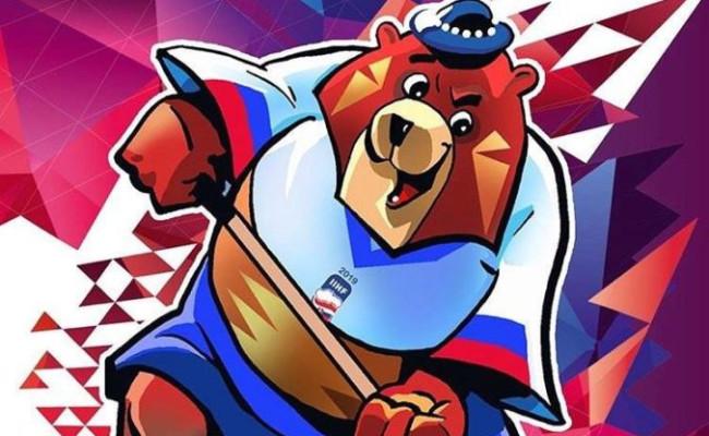 8c2142dc0 Vstupenky na zápasy Slovákov MS v hokeji 2019 nie sú vypredané, SZĽH varuje  pred priekupníkmi